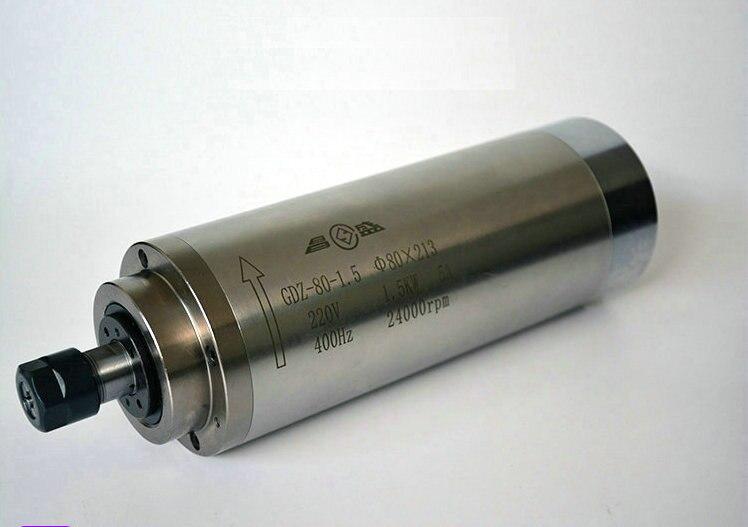 ER11 110V-380V1.5KW80mm CNC Spindle Wood Engraving Machine Water-cooled Spindle Motor For PCB Engraving