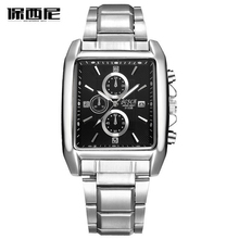 wristwatches Original BOSCK 3133B  Brand simple square male couple watches Korean fashion men Woman stainless steel watch