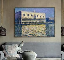 -The Doges Palace by Monet Posters and Print Canvas Painting Calligraphy Wall Pictures for Living Room Bedroom Home Decor morning on the seine by monet posters and print canvas painting calligraphy wall pictures for living room bedroom home decor