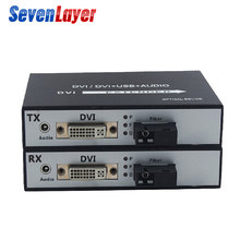 DVI to fiber optic converter 1080P DVI ไฟเบอร์ออปติกวิดีโอ Extender KVM (DVI + USB) to เส้นใยเมาส์และแป้นพิมพ์บีบอัด