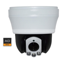 Home 4″ HD 960P 1.3MP IP Indoor Onvif CCTV PTZ Camera 2.8mm-12mm Lens 3PCS Array IR