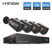 H View 4MP Surveillance System 4PCS 4 0 MP Security Camera CCTV System Kit Super Night