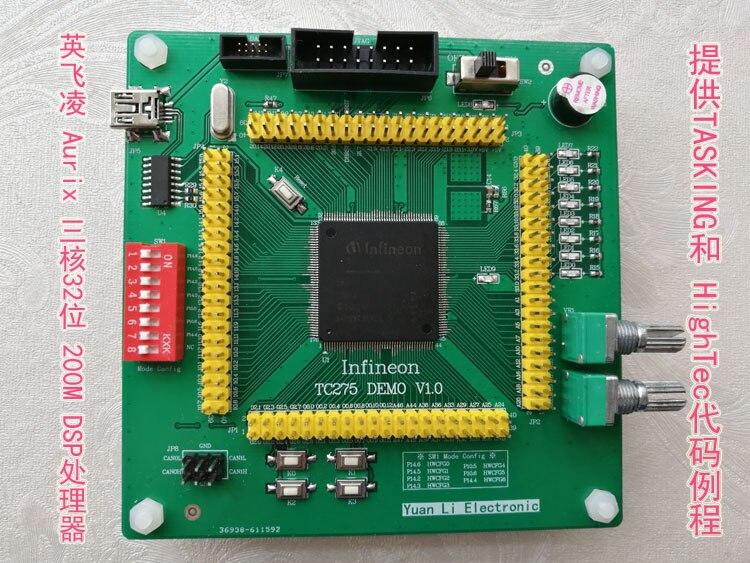 Infineon MCU TC275 развитию Совета по оценке многоядерных микроконтроллер DSP процессор