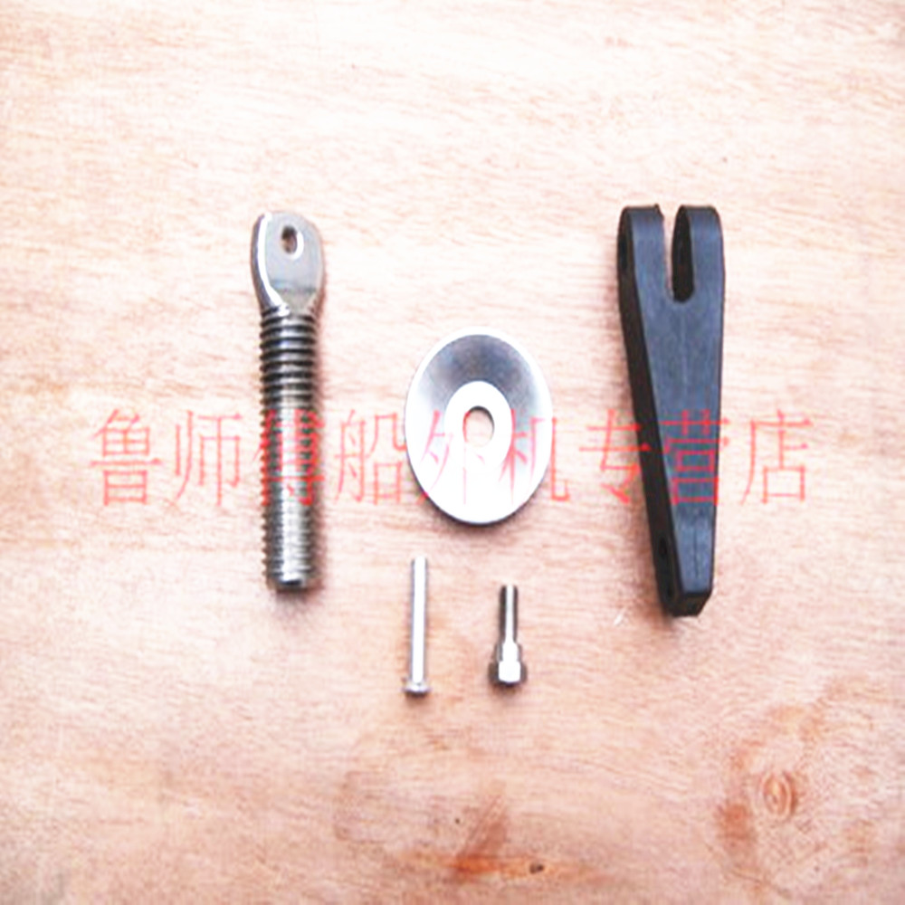6E0-43118 Clamp Screw Set Transom Pad Plate Swivel Pin For Yamaha Outboard Motor 6G1-43116 6E0-43118-00
