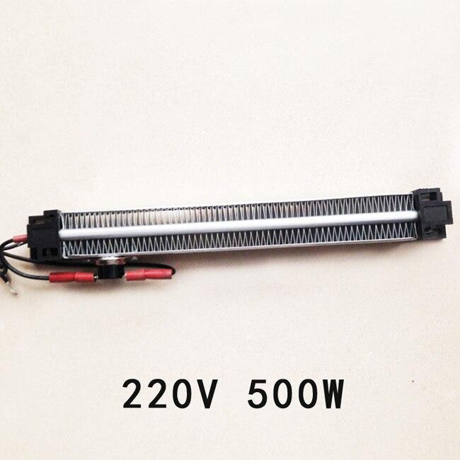 500 W AC DC 220 V Isolé PTC céramique réchauffeur d'air Électrique chauffe-