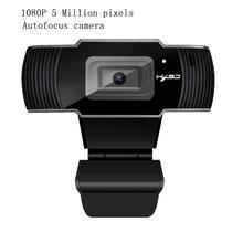 Hxsj S70 HD веб-Автофокус веб-Камера 5-мегапиксельная поддержка видео с разрешением 1080 P вызова периферийное устройство компьютера Камера HD веб-камеры Desktop