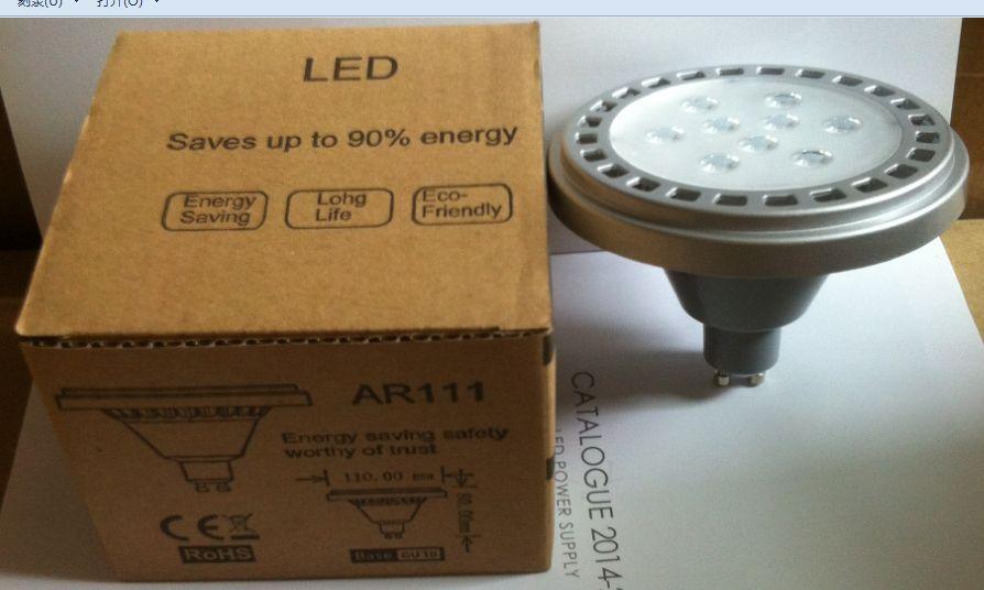 Ingyenes házhozszállítás Ar111 30degree Gu10 11w 700lm 200VAC - LED Világítás - Fénykép 3