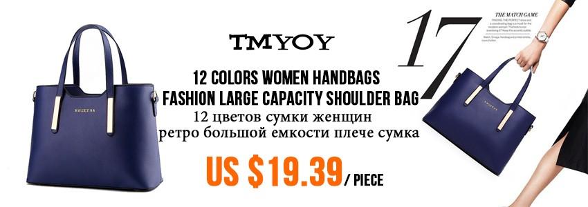 4womenhandbags161021
