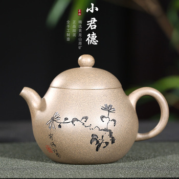 Yixing undressed ore zisha teapot tea jun DE pot full manual recommended manufacturers selling new products a undertakes