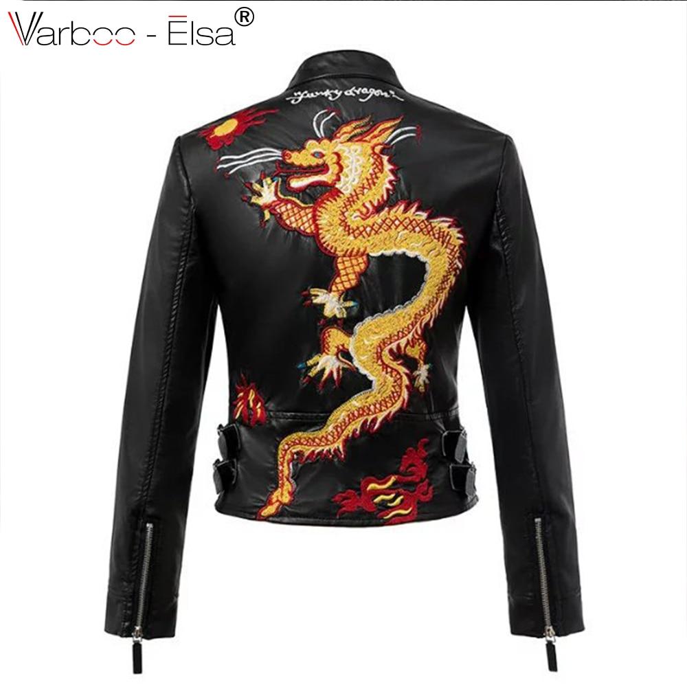 Achetez En Gros En Cuir Dragon Veste En Ligne 224 Des