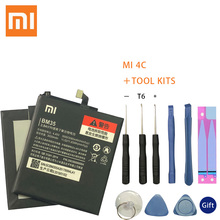 Original xiaomi 3080mAh BM35 Mobile Phone Battery For Xiaomi 4C Mi4C Mi Free Tools Gifts
