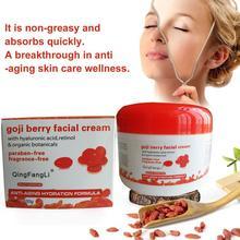 VIBRANT GLAMOUR Goji Cream Face Whitening Replenishment Moisturizing Anti Aging Wrinkle Skin Care Creams