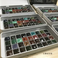 American ds ore sediment shiny 36 color DS watercolor master paint trial dispensing mineral 36 color + color card