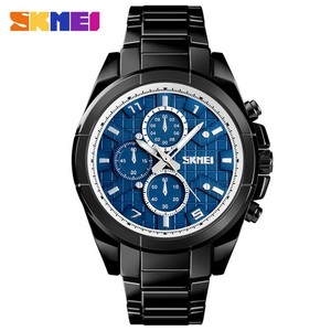 SKMEI Smart Bluetooth Watch Me