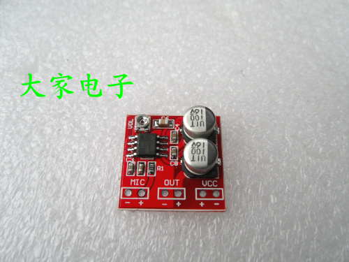 LM386 electret microphone amplifier microphone amplifier