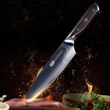 Damascus Kitchen Knife – Findking 8″ Damascus Chef Knife with Ebony Wood Handle
