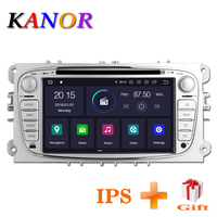 KANOR 1024*600 IPS Android 8.1 2din Car Radio For Ford Focus 2 Mondeo S Max 2009 2010 2011 Autoradio Multimedia Audio Car Stereo