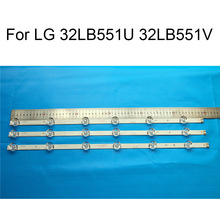 Brand New LED Backlight Strip For LG 32LB551U 32LB551V 32inchs TV Repair Strips Bars A B With Thermal Tape