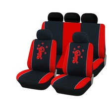 2017 new general Car seat covers Polyester Fabric Gecko Embroidery embroidery 9pcs set Universal Fit Most