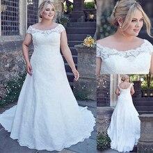 Fabulous Tulle Off the shoulder Neckline A line Wedding Dresses With Lace Appliques Plus Size Bridal Dress 28W