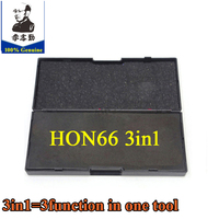 1set HON66 lishi 2in1 Tool  3function in 1tool car repair tool  lishi locksmith tool
