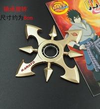 naruto The flywheel rotating shuriken,Bearing rotating darts,Anime weapon model toys, children's gifts.