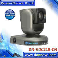 DANNOVO USB 3.0 1080P 720P HD PTZ Camera for Microsoft Lync, 20X Optical Zoom,Support VISCA & Pelco-D