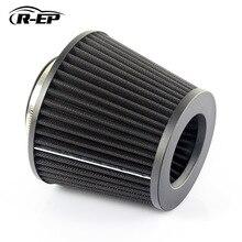 R-EP воздушный фильтр Универсальный 76 мм для суперзарядного устройства черный 3 дюйма Холодный воздушный колпак Впускной фильтр Высокая поток авто аксессуары автомобиль Стайлинг