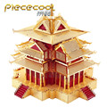 ICONX 3D Metal Puzzle Toys For Children Pieceool Puzzle 3D P075RG The Watchtower Of Forbidden City Building Assembly Toy Puzzles