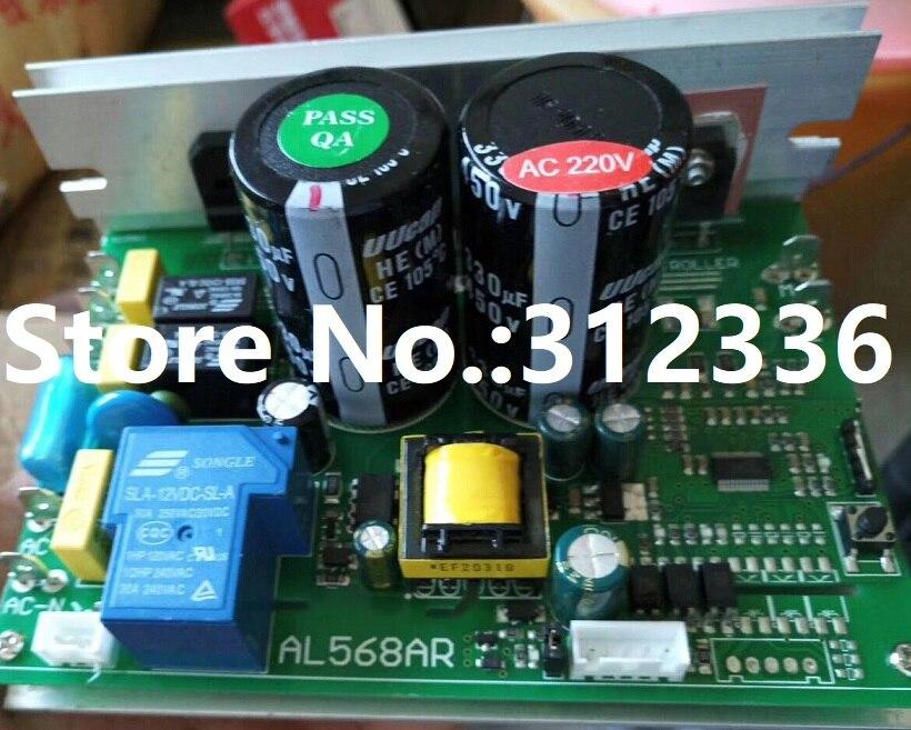 Free Shipping AL568AR AL618D Motor Controller drive plate power plate single board computer treadmill control circuit board все цены