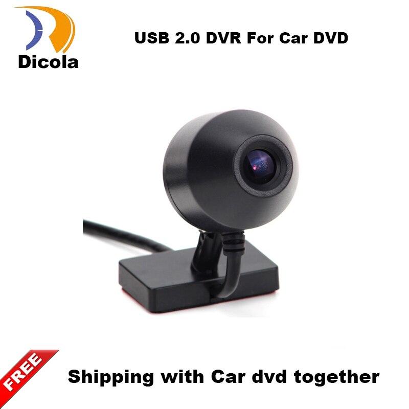 imágenes para Tamaño Mini HD USB Grabador Del Monitor de la Cámara Del Coche DVR Para El Coche DVD Para Nuestro Sistema Android de DVD Del Coche