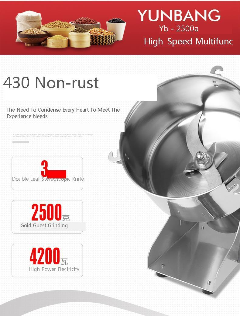 Grinder 2500g Large-scale Crusher Household  Steel Mill Commercial Powder Machine Ultra-fine Grinding Machine Stainless Mill 3