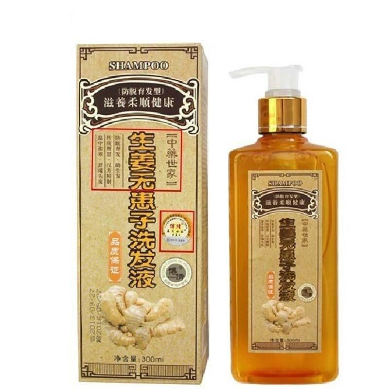 Image 2 - BOQIAN Professional Ginger Anti Hair Loss Shampoo 300ml Nourishing Natural Hair Growth Fast Dense Thicker Anti Hair Loss Product-in Shampoos from Beauty & Health