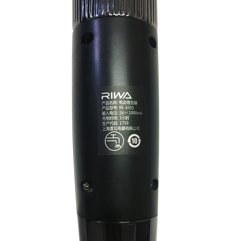 RIWA Hair Clipper Professional Trimmer LCD Display Fast Charge Men Hair Cutting Machine Washable Barber Clipper For Haircut 6501 6