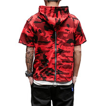 Streetwear Camo Hoodie Sweatshirt Men Oversize Short Sleeve Harajuku Hooded Male Hip Hop Sudaderas Hombre Swag Masculino 5H019(China)