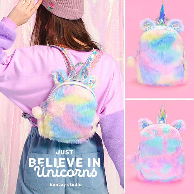 27,5x21x8 см мягкие красочные rainbow unicorn Плюшевые плюшевый рюкзак мешок обратно леди лазерная сумка с единорогом маленький ученик школьная сумка