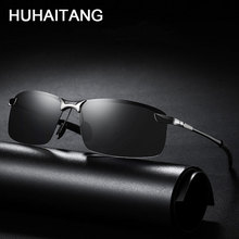 HUHAITANG Square Polarized Sunglasses Men Luxury Brand Rimle