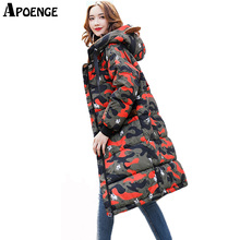 APOENGE 2017 New Camouflage Kawaii Loose Padded Plus Size 3XL Long Thick Jacket Women Winter Coats and Jackets Parka Mujer QN606
