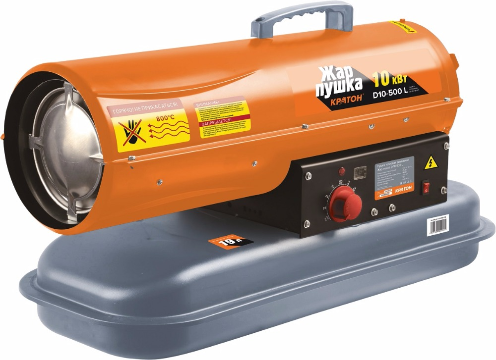 Gun thermal diesel Kraton Heat gun - gun D 10-500 L стоимость