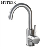 High Quality 304 Stainless Steel Single Hole Bathroom Basin Faucet Hot Cold Water Tap High Class
