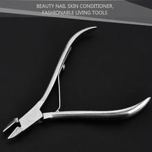 цена на Stainless Steel Cuticle Scissors Fingernail Toenail Nail Clipper Cutter Nipper Scissor Pliers Dead Skin Remover Manicure Tool