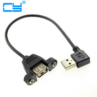 10cies Lot 25cm 90 Degree Right Angled USB 2 0 A Male Connector To Female Extension