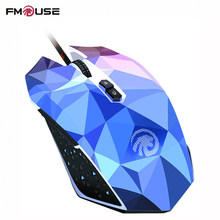 Original FMOUSE X8 Dazzle Colour Diamond Edition Gaming Mouse Wired Mouse Gamer Optical Computer Mouse For Pro Gamer(China)