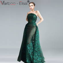 VARBOO_ELSA Mermaid Evening Dress Prom Dress Floor Length