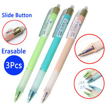 цена 3pcs/set Erasable Pen 0.38MM Erasable Pen Refill 8Colors Gel Pen Ink Available For Office School Student Writing Stationery онлайн в 2017 году