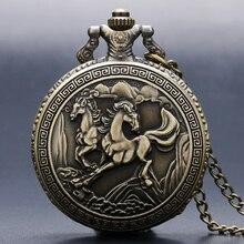 Retro Steampunk Horse Bronze Pocket Watch Jewelry Necklace Clock Hour Gift quartz-watch