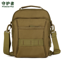 Protector Plus K303 Outdoor Sports Bag Camouflage Nylon Tactical Military Messenger Ipad