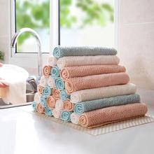 3pcs Kitchen Thick Coral Velvet Cleaning Cloth Super Absorbent Dishcloth Tableware Wiping Rag Soft Washing Towel