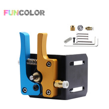 2019 Funcolor DIY Metal Direct Bowden MK8 Extruder Kit With Wrench MK8 1.75mm Filament Hotend Remote Extruder for 3D Printer Kit цены онлайн