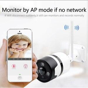 Image 3 - IP камера с ИК подсветкой и ночным видением, 3 Мп